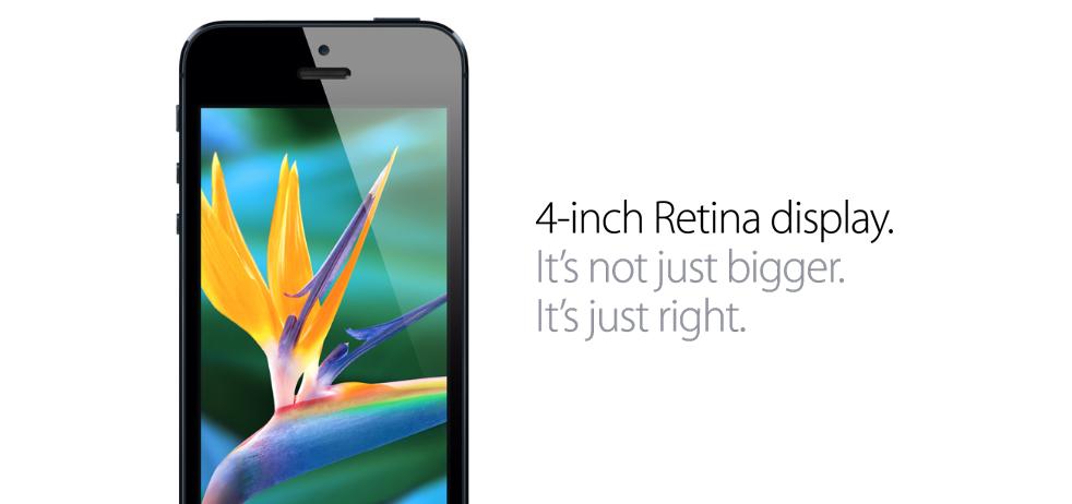 le nouveau iphone 5 son ecran retina