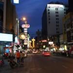 voyage Thaïlande - bangkok la nuit